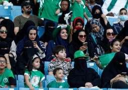 Together Forever: UAE, Saudi Arabia celebrate 88th Saudi National Day