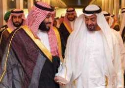 Mohamed bin Zayed, Mohmmed bin Salman attend Mohammed bin Salman Camel Race Festival
