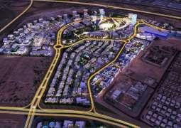 "اطلاق مشروع ""وصل غيت"" في دبي"
