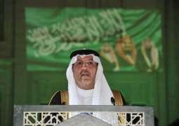 سفارة المملكة في مصر تحتفل بذكرى اليوم الوطني بحضور رئيس الوزراء المصري