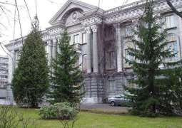 Russian Citizen Detained in Finland as Part of Money Laundering Investigation - Embassy