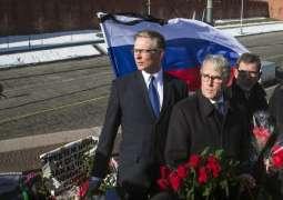 Sweden to Consider Opening Consulate-General in Russia's Vladivostok - Ambassador