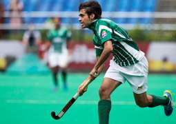 Pakistan Hockey Federation names 31 players for Asian champions trophy training camp