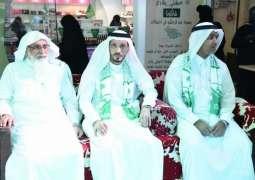 مؤسسة مطوفي حجاج الدول العربية تحتفل باليوم الوطني 88