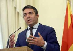 Western States Have No Back-Up Plan in Case Macedonia Renaming Referendum Fails - Skopje