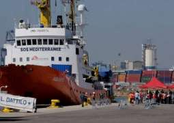 Rights Watchdog Warns Panama's Revoking Migrant Rescue Ship Registration Can Cost Lives