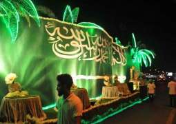 UAE Ambassador to Jordan takes part in Saudi National Day celebrations