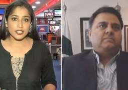 'India is involved in terrorism in Pakistan': Fawad Chaudhry's interview to Indian channel goes viral