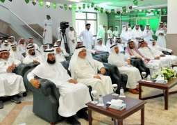 معهد اللغة الإنجليزية بجامعة الملك عبدالعزيز يحتفل باليوم الوطني