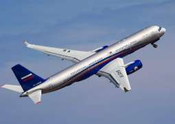 Georgia Undermines Open Skies Treaty by Ceasing Obligations Toward Russia - Moscow