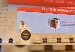 """اقتصادية دبي"""" تنظم """"قمة وجوائز التحول الرقمي للأعمال الذكية"""""""