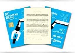 حمدان بن محمد : المعرفة والعلوم المتقدمة ركيزة لبناء مجتمع معرفي عربي
