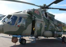 Russia to Open Helicopter Service Centers in Brazil, Peru in November-December - Company