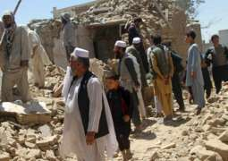 Afghan City of Ghazni Shelled During President's Visit - Reports