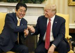 Japanese Business Leaders Urge for Increased Competitiveness Ahead of Trade Talks With US