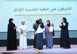 """شمسة النقبي بطلة الإمارات في"""" تحدي القراءة العربي"""""""
