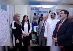 UoS' College of Pharmacy celebrates World Pharmacy Day