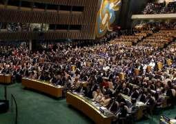 الصحف : ورشة اماراتية لا تهدأ في الأمم المتحدة