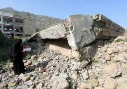 UN Rights Watchdog Extends Probe Into Yemen Conflict