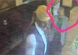کویتی وفد دے سربراہ دا بریف کیس چوری کرن والا بیوروکریٹ گرفتار