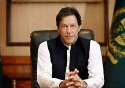وزیر اعظم نوں اخبار راہیں نوٹس جاری کیتا جائے: عدالتی حکم