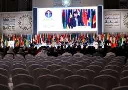 المجلس العالمي للمجتمعات المسلمة يعقد أول اجتماع لأمانته العامة غدا في أبوظبي