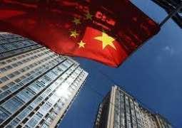 الصين تعزز الرقابة على الإستثمار الأجنبي المباشر