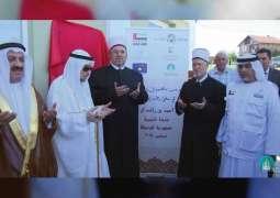 """""""محمد بن راشد آل مكتوم للأعمال الخيرية""""  تفتتح مسجدا في شتيمية بكوسوفا"""