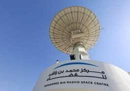 Mohammed bin Rashid Space Centre discusses preparations for KhalifaSat launch