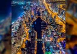 """"""" أراضي دبي"""" : 9500 مستثمر عقاري جديد يضخون 19 مليار درهم في دبي"""