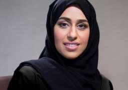 حصة بوحميد : الإمارات تعمل على بناء الإنسان و تمكين أبناء الوطن