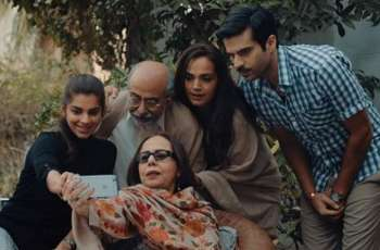Pakistani movie 'Cake' submitted for Oscar 2019 nominations