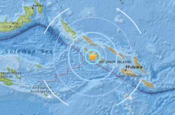 5.8-magnitude quake hits 48 km ESE of Gizo, Solomon Islands -USGS
