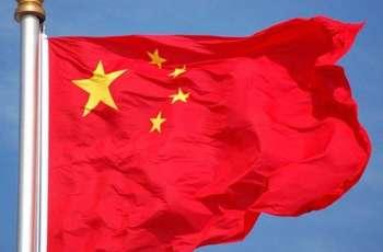 China to invest multi-billion dollars to develop digital economy