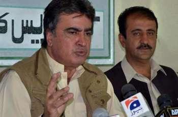 Presiding officer expresses anger over non-presence of ministers in Senate