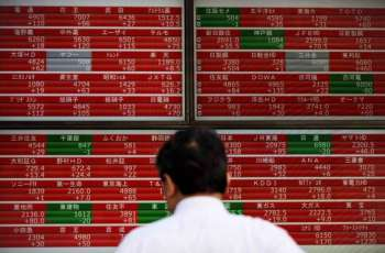 Tokyo's Nikkei index jumps to near eight-month high 19 September 2018