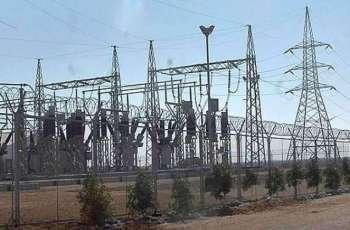 Faisalabad Electric Supply Company (FESCO) issues shutdown program