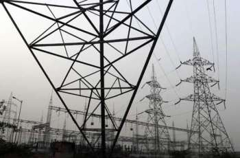 Sukkur Electric Power Supply Company (SEPCO) establishes Crisis Management Cell