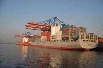 Karachi Port Trust, Inros Lackner to reconstruct oil pier at Keamari