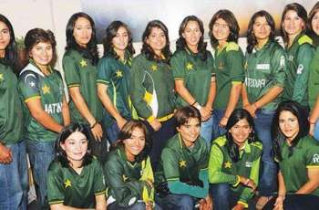 Pakistan Women's Team named for Bangladesh tour and Australia Women's Series