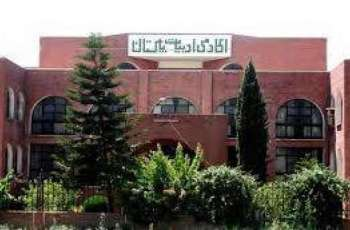 Pakistan Academy of Letters to organize `Mehfil-e-Musalma' on Sep 25
