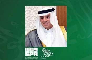 وزير الخارجية يرفع التهنئة للقيادة بمناسبة اليوم الوطني الـ 88 للمملكة