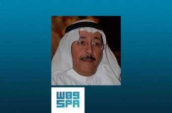 مدير جامعة الإمام عبدالرحمن بن فيصل: في يوم الوطن نستذكر كفاح الآباء وتأسيس البلاد على راية التوحيد