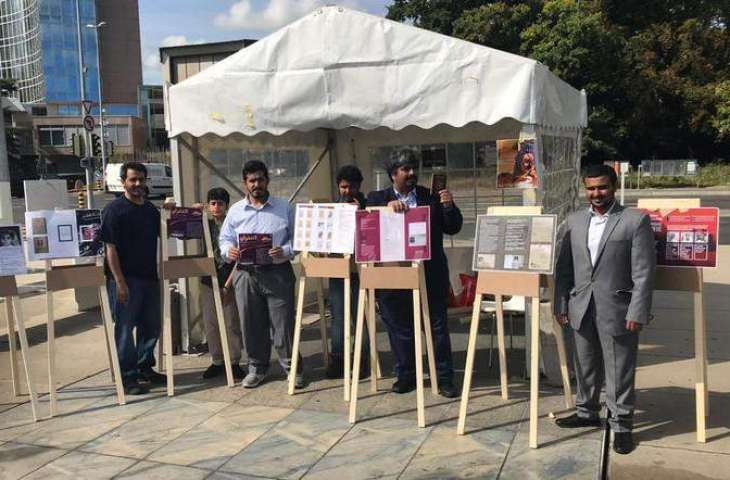 Al-Ghufran organises exhibition to expose Qatari regime's human rights violations