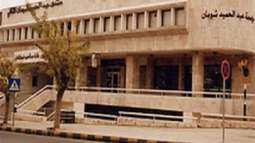 Sultan bin Ali Al Owais Cultural Foundation launches 'Cultural Security Forum' in Jordan