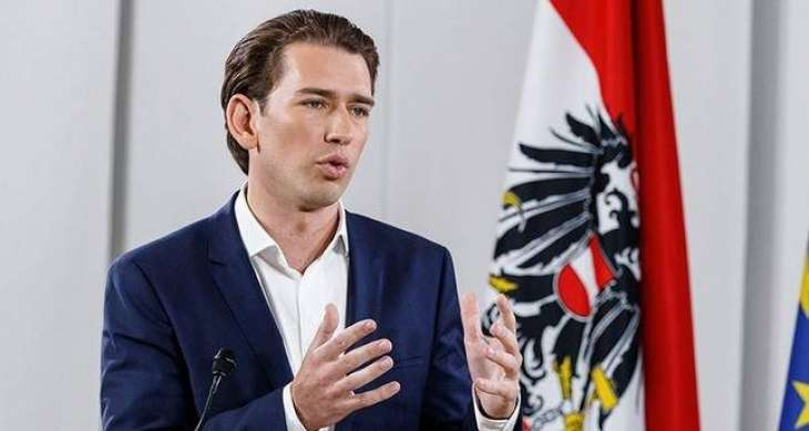 Austrian Chancellor Supports Weber's Candidacy for EU Commission President