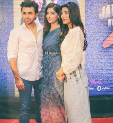 Mawra Hocane has the sweetest birthday wish for brother-in-law Farhan Saeed