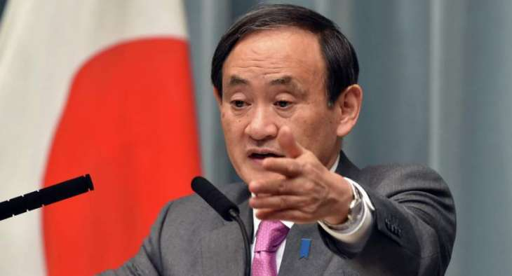 Tokyo Hopes Inter-Korean Summit to Lead to Denuclearization - Chief Cabinet Secretary
