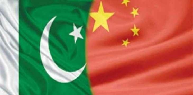 چین دا اک وار فیر پاکستان دا ساتھ دین دا اعلان پاکستان نال تعلقات خراب کرن دیاں ساریاں کوششاں ناکام بنائیاں جان گیاں:چین