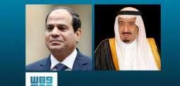 خادم الحرمين الشريفين يتلقى اتصالاً هاتفياً من الرئيس المصري
